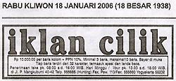 iklan-cilik-kr2.png