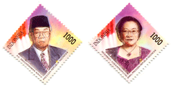 perangko-2000-kecil.png
