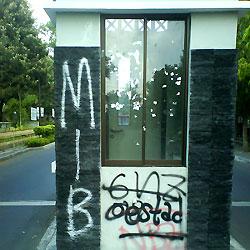 vandalisme-ugm-3.jpg