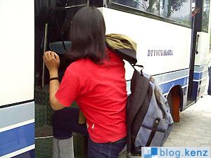 Bus Kota Yogyakarta