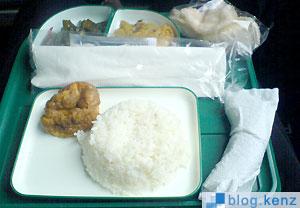 Makan Siang Tatsaka